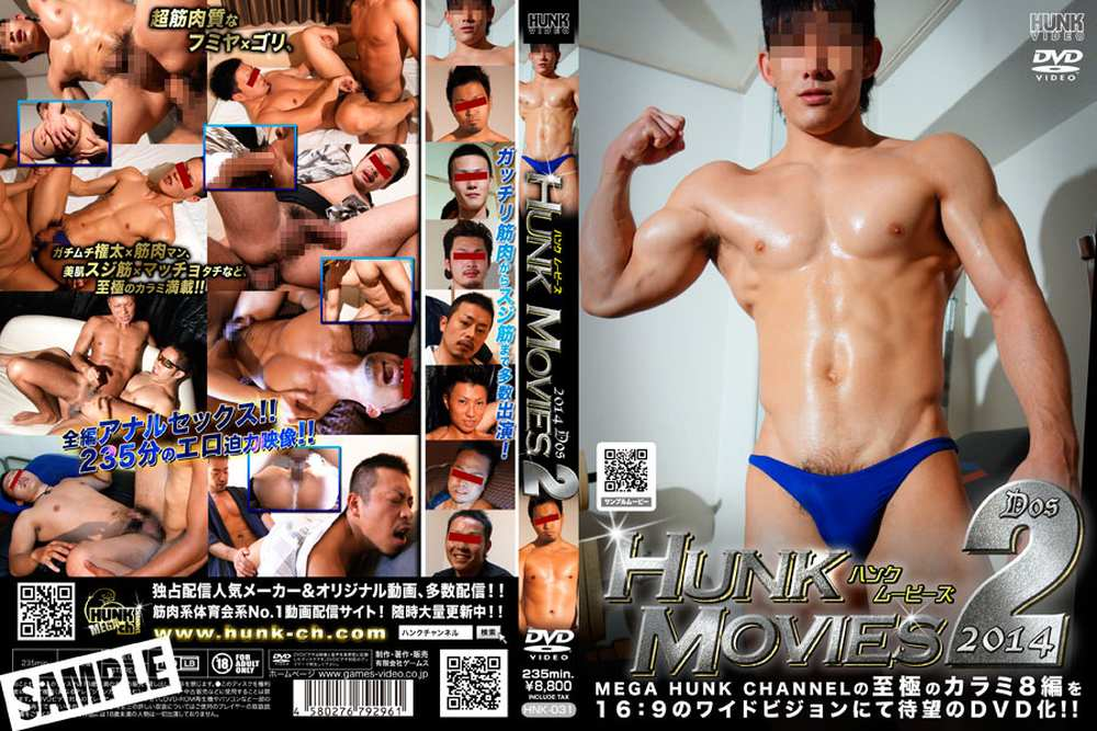 HNK30