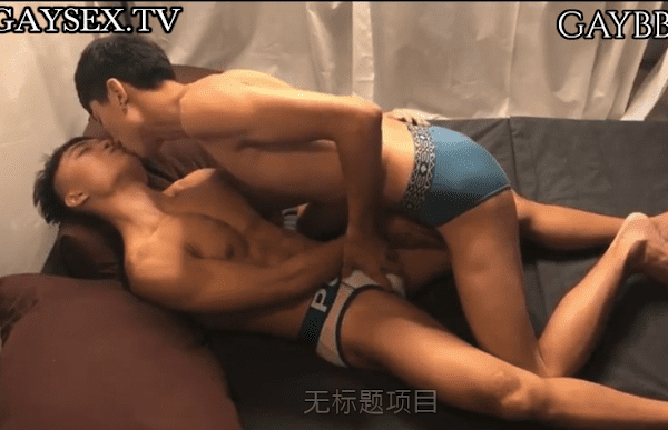 Hot couple make love